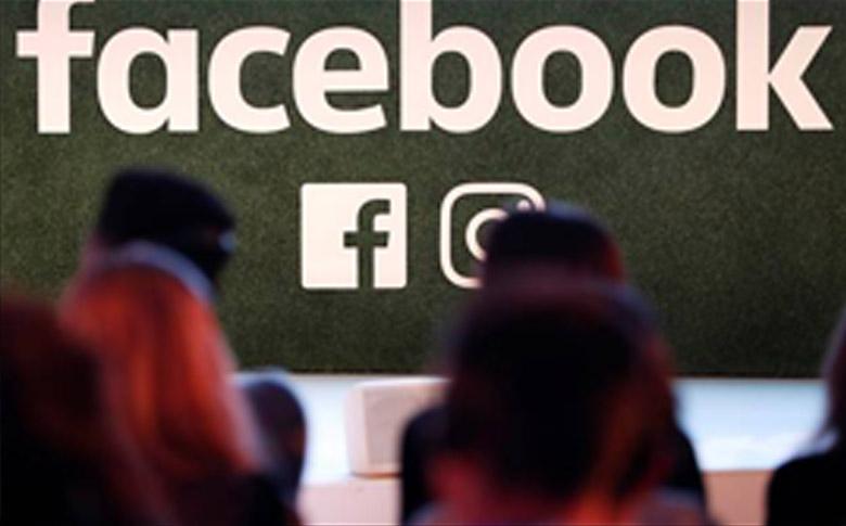 Facebook: segurança vem junto com mais monitoramento
